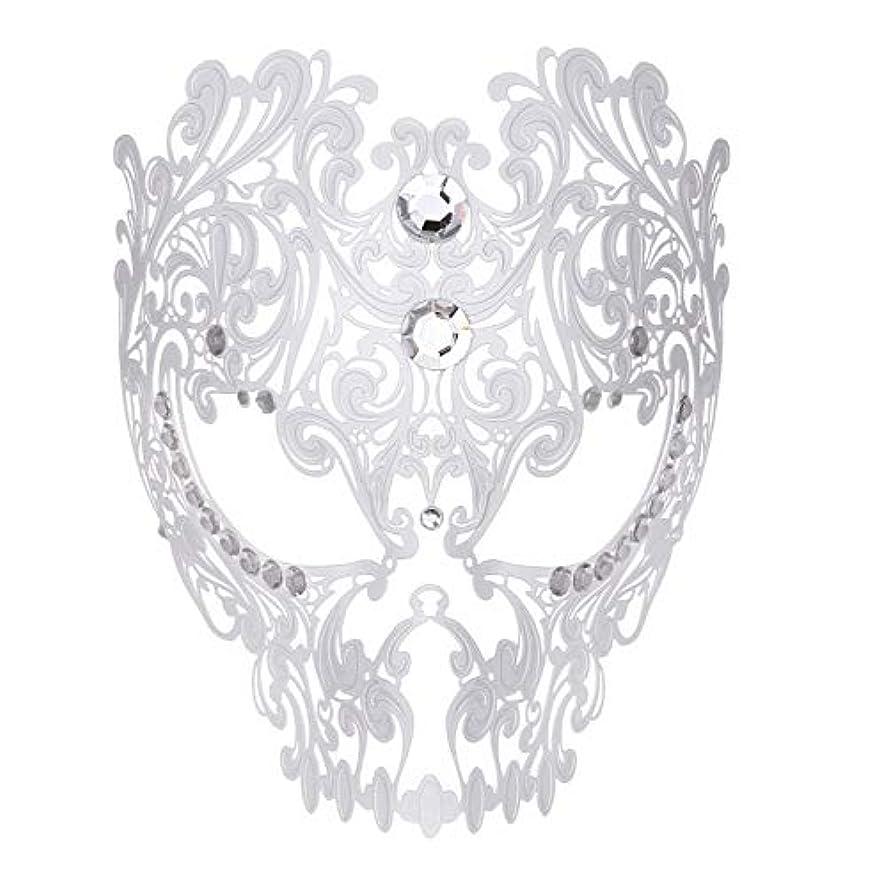 考え万歳書き出すダンスマスク フルフェイスエナメル金属象眼細工中空マスクナイトクラブパーティーロールプレイングマスカレードマスク ホリデーパーティー用品 (色 : 白, サイズ : Universal)