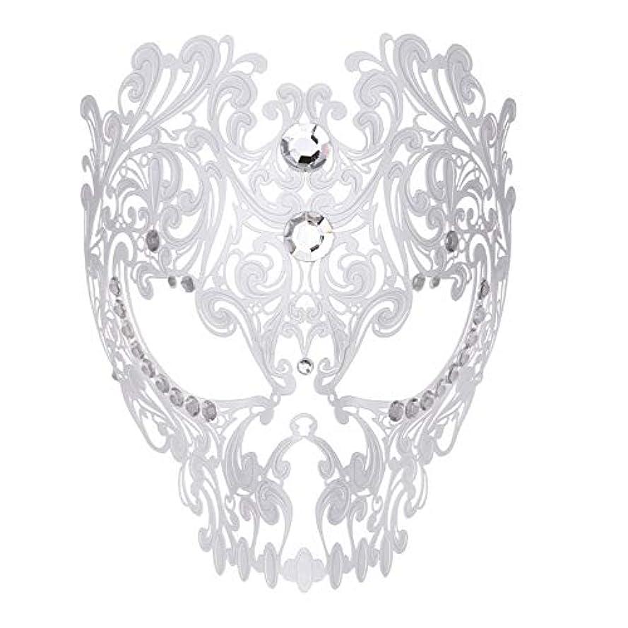 効率的に知り合いになるワイプダンスマスク フルフェイスエナメル金属象眼細工中空マスクナイトクラブパーティーロールプレイングマスカレードマスク ホリデーパーティー用品 (色 : 白, サイズ : Universal)