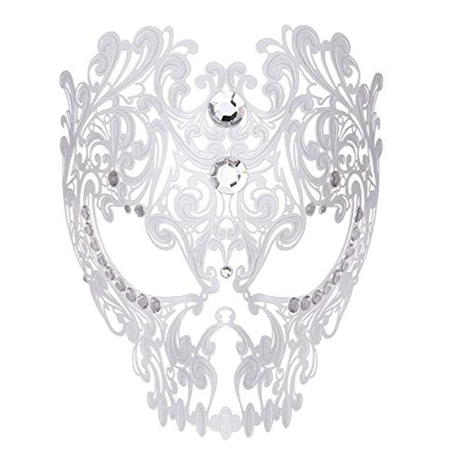 選出する幻影警察ダンスマスク フルフェイスエナメル金属象眼細工中空マスクナイトクラブパーティーロールプレイングマスカレードマスク ホリデーパーティー用品 (色 : 白, サイズ : Universal)