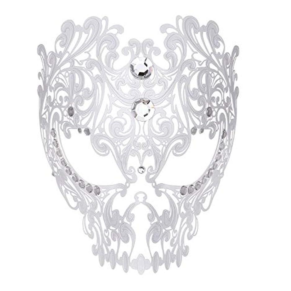 光沢机以下ダンスマスク フルフェイスエナメル金属象眼細工中空マスクナイトクラブパーティーロールプレイングマスカレードマスク ホリデーパーティー用品 (色 : 白, サイズ : Universal)
