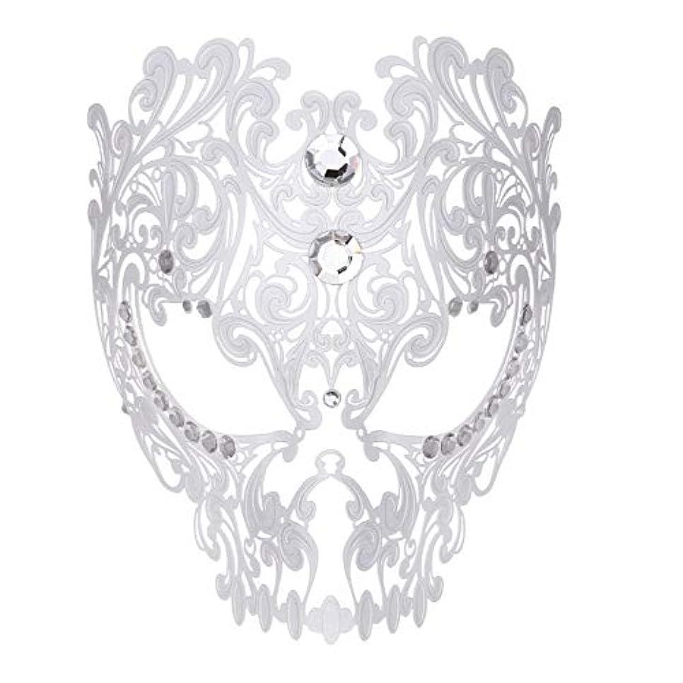干渉言語言及するダンスマスク フルフェイスエナメル金属象眼細工中空マスクナイトクラブパーティーロールプレイングマスカレードマスク ホリデーパーティー用品 (色 : 白, サイズ : Universal)