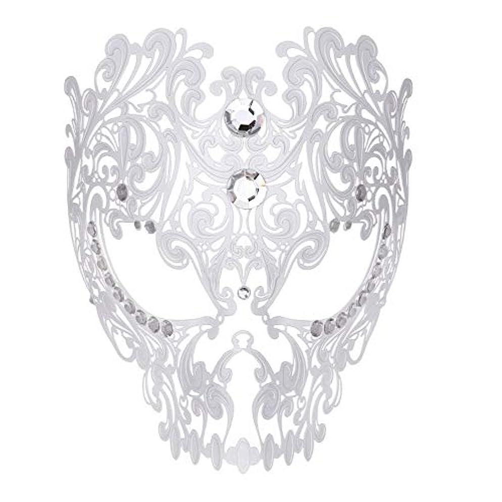 文芸未使用良いダンスマスク フルフェイスエナメル金属象眼細工中空マスクナイトクラブパーティーロールプレイングマスカレードマスク ホリデーパーティー用品 (色 : 白, サイズ : Universal)