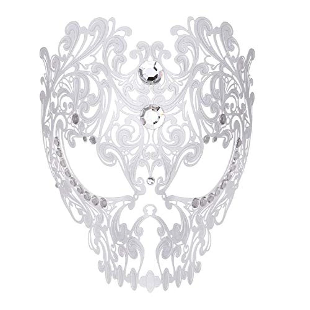 匹敵しますレキシコン起訴するダンスマスク フルフェイスエナメル金属象眼細工中空マスクナイトクラブパーティーロールプレイングマスカレードマスク パーティーボールマスク (色 : 白, サイズ : Universal)