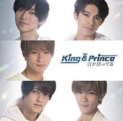 King & Prince「グッとGood Life」のジャケット画像