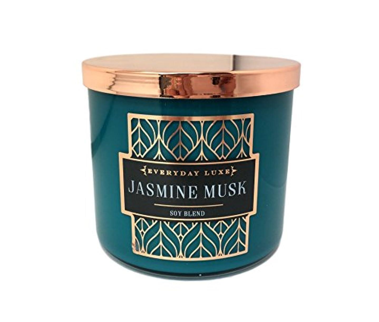 なぞらえるランチ彫刻Everyday Luxe Jasmine Musk Scented Highly Fragranced 3 Wick大豆ブレンドCandle