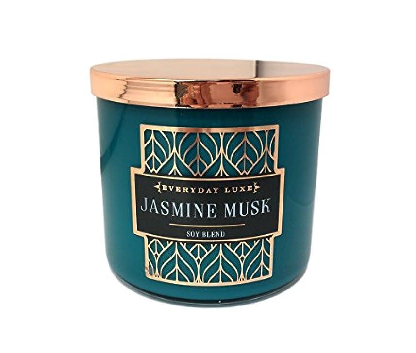 信頼性モックはしごEveryday Luxe Jasmine Musk Scented Highly Fragranced 3 Wick大豆ブレンドCandle