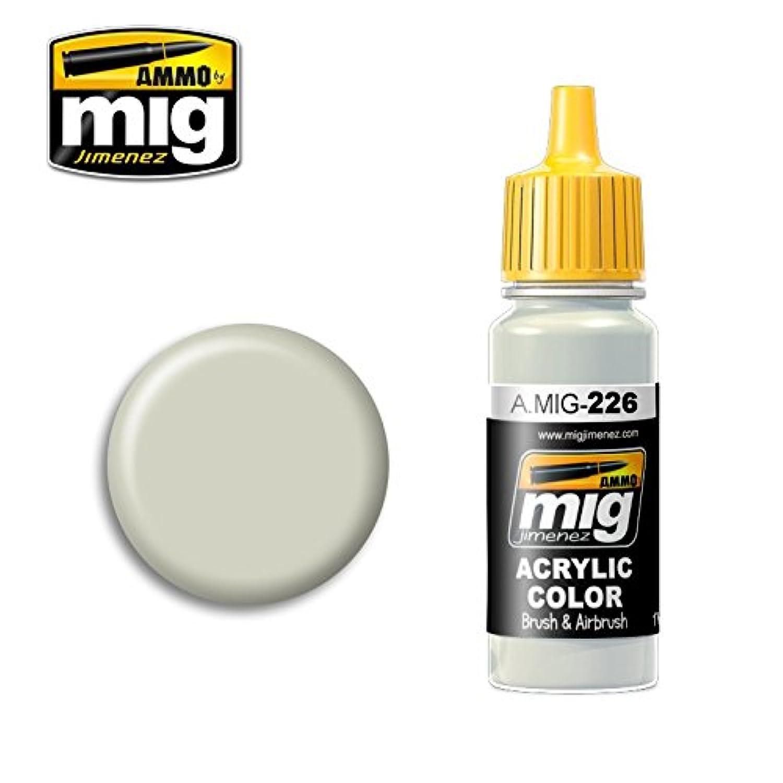 AMO-0226 アクリルペイント FS 36622 グレイ