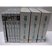 ARIA The NATURAL 全9巻セット