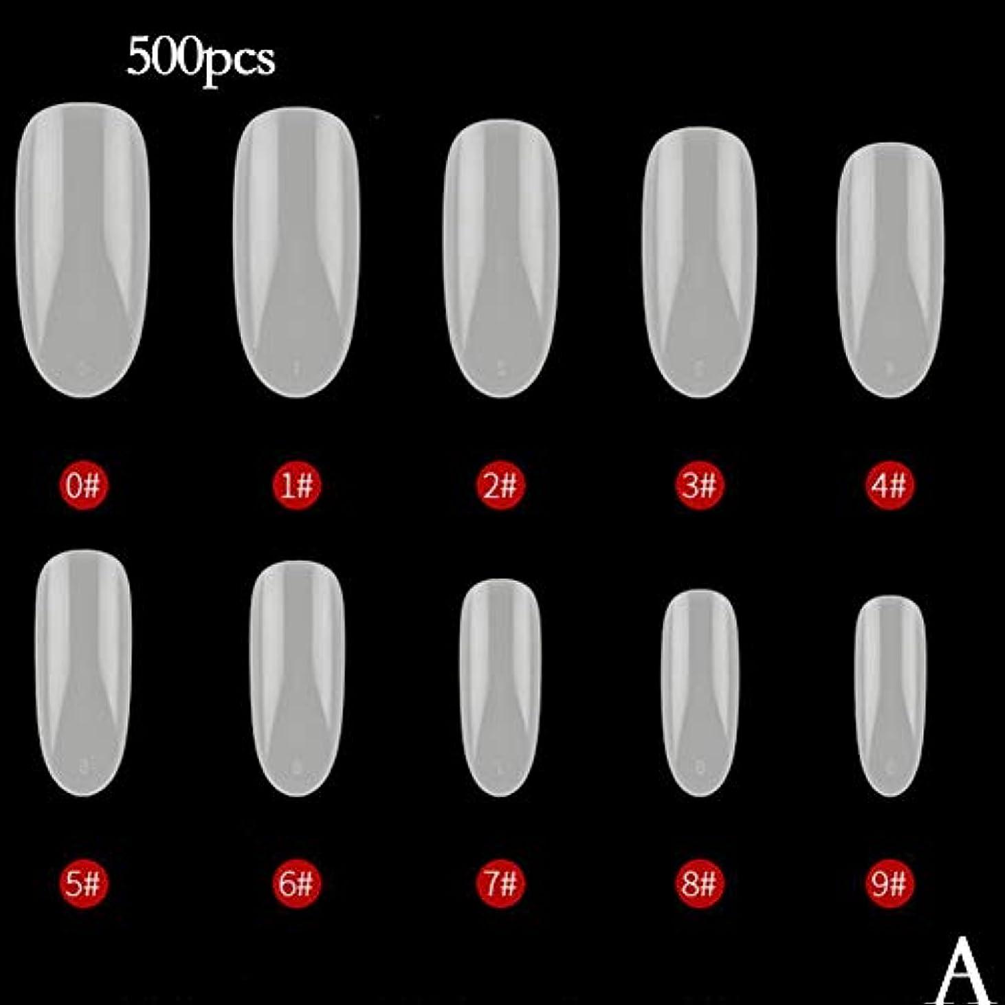 カーペット細い守るBETTER YOU (ベター ュー) ネイルチップ、ナチュラルカラー、透明色、接着しやすい、剥がれない、ネイルテープ、2色 (A ナチュラル)