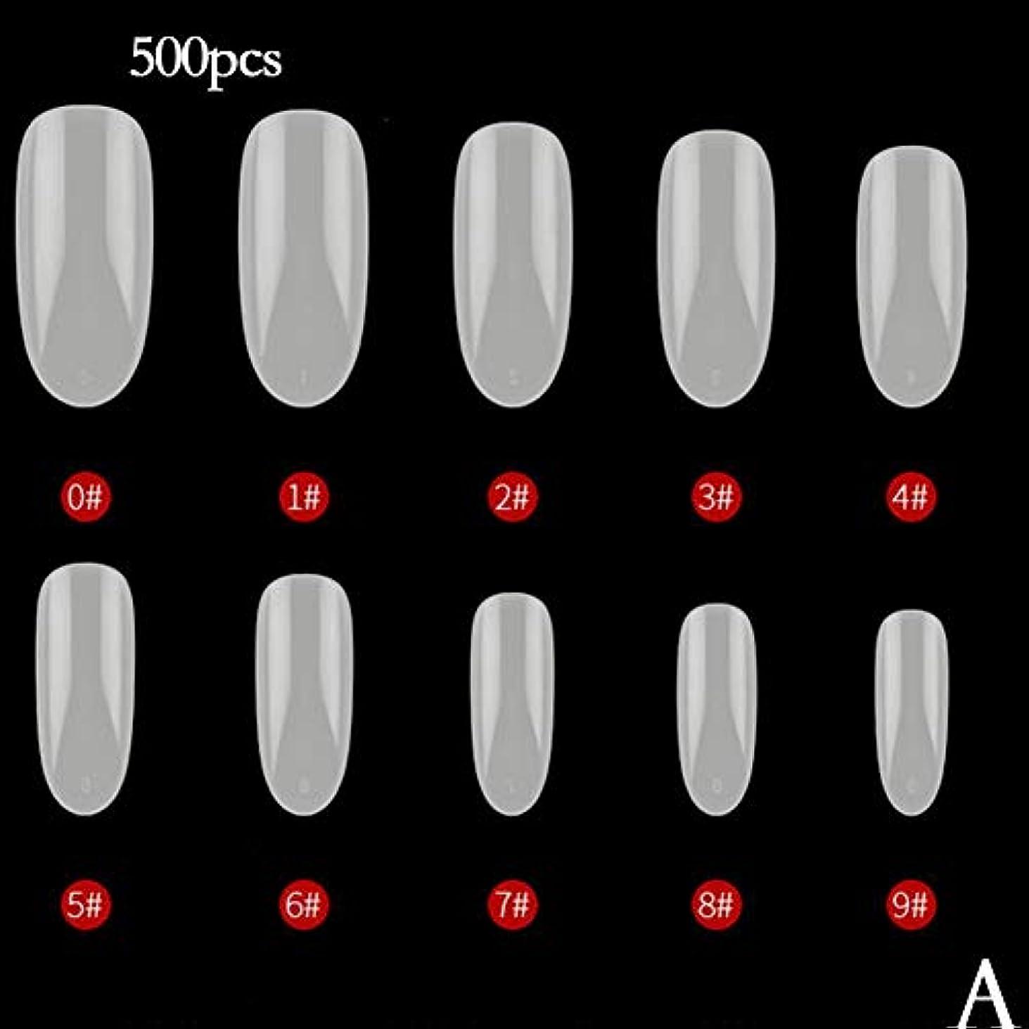 アーク分泌する合成BETTER YOU (ベター ュー) ネイルチップ、ナチュラルカラー、透明色、接着しやすい、剥がれない、ネイルテープ、2色 (A ナチュラル)