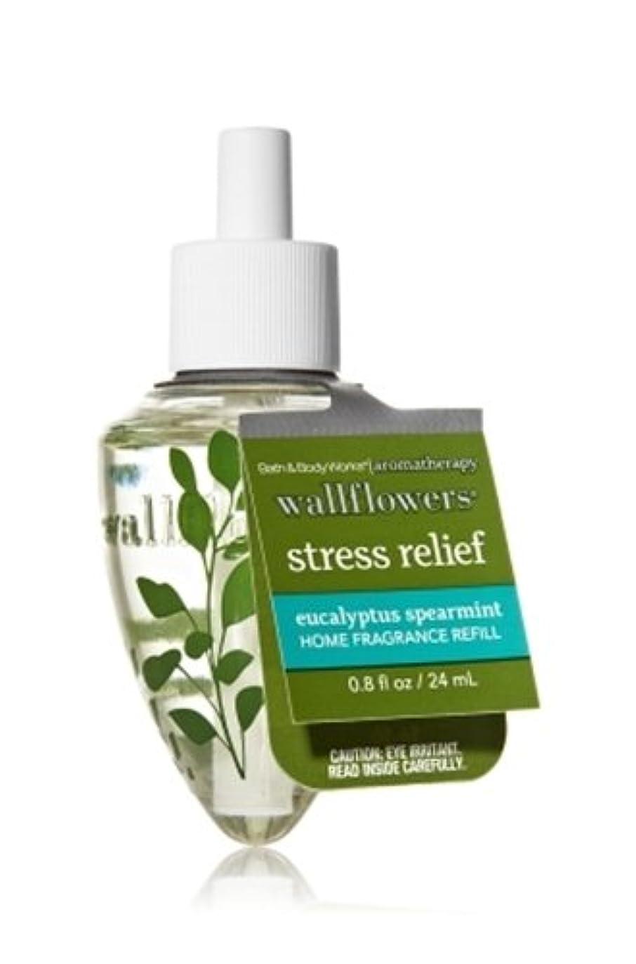 各それら従順なBath & Body Works(バス&ボディワークス)ストレスリリーフ ユーカリプタス?スペアミント ホームフレグランス レフィル(本体は別売りです)Stress Relief - Eucalyptus Spearmint...