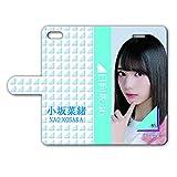 iPhone8/7 手帳型ケース 『小坂菜緒』 IP8T129