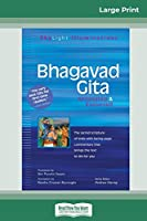 Bhagavad Gita: Annotated & Explained (16pt Large Print Edition)