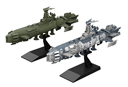 宇宙戦艦ヤマト2202 メカコレクション ガイゼンガン兵器群 カラクルム級戦闘艦 2機セット プラモデル