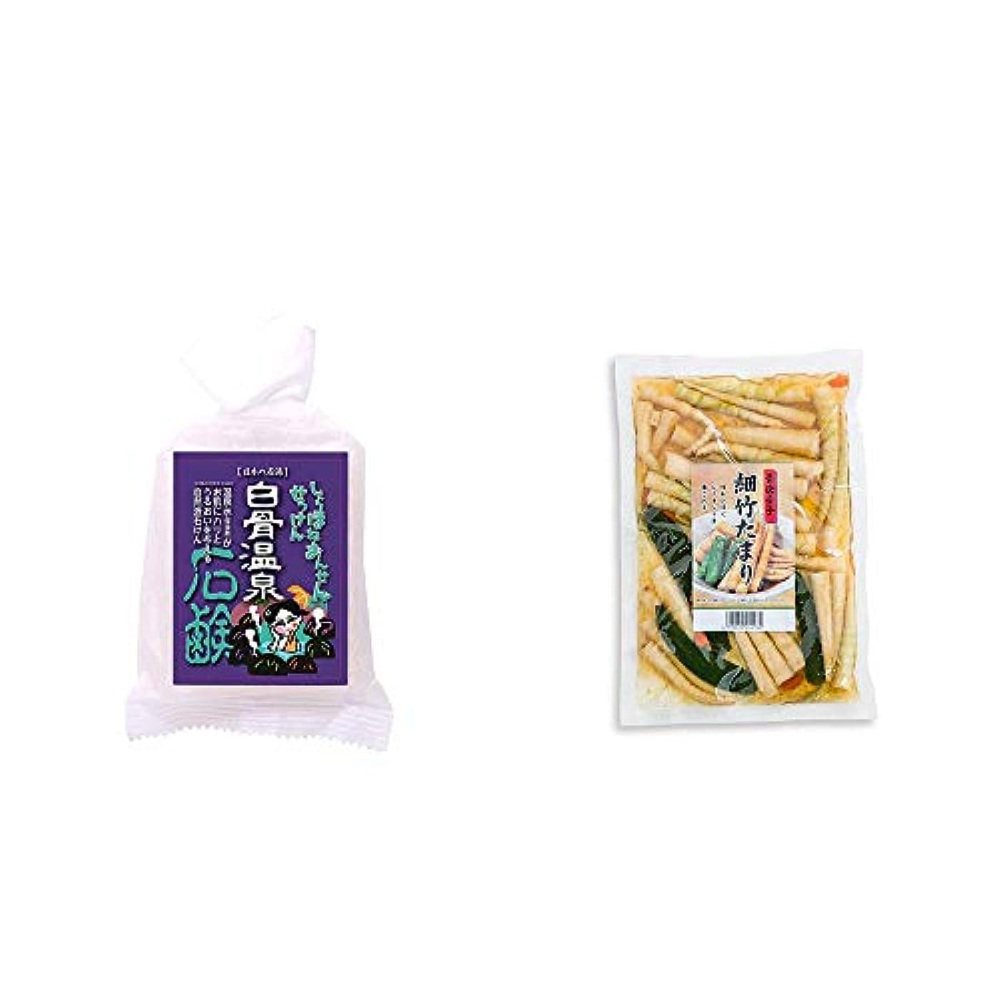 警戒乳製品さらに[2点セット] 信州 白骨温泉石鹸(80g)?青唐辛子 細竹たまり(330g)