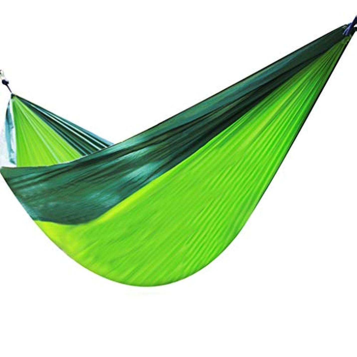 チケットプロフェッショナル標高ハンモック アウトドアハンモックライトハンモックキャンプやガーデニングや旅行に適したアウトドアシングルキャンプレジャーハンモック ハンモック 蚊帳付き