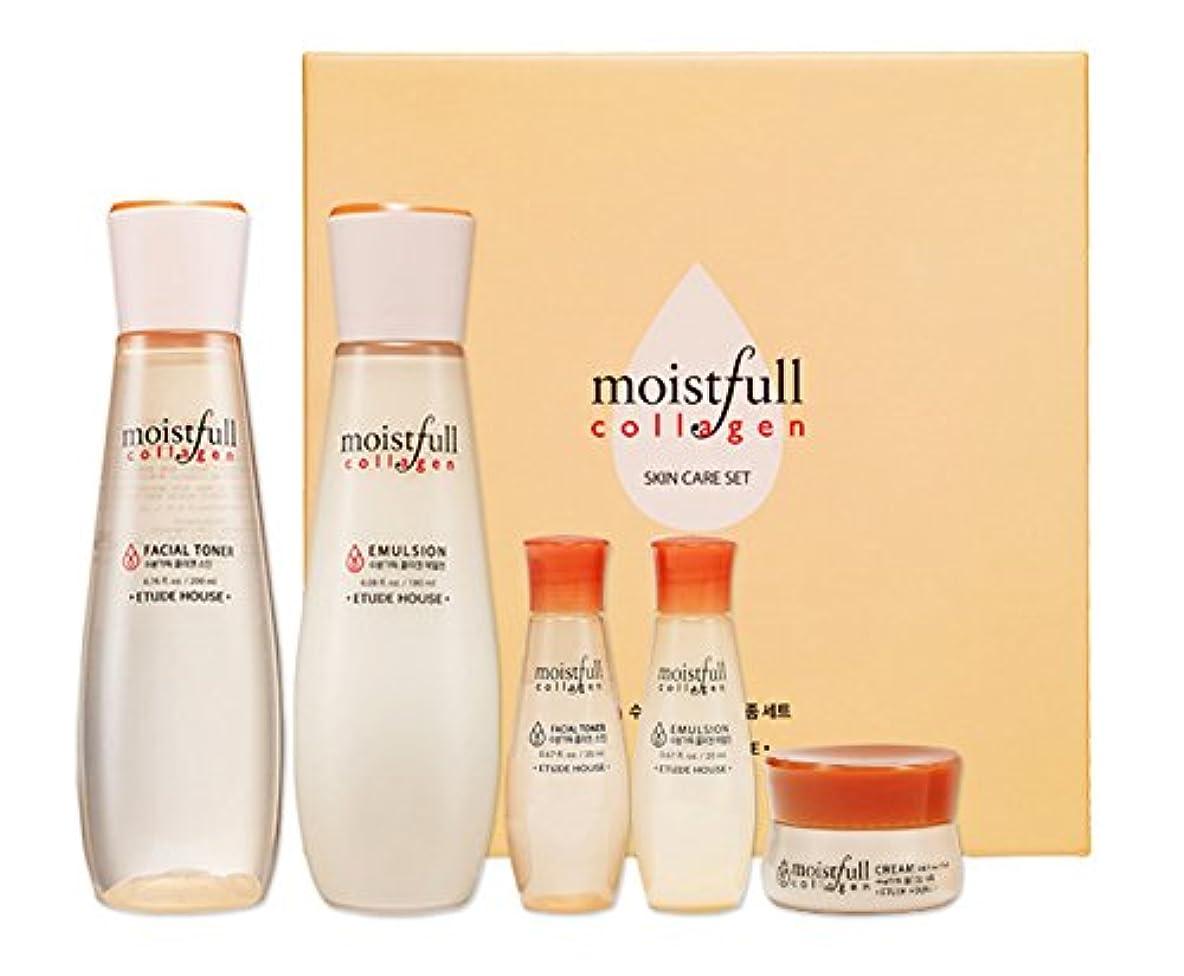 (ETUDE HOUSE エチュードハウス) Moistful Collagen Set モイストフルコラーゲン スキンケア 2種 セット [並行輸入品]