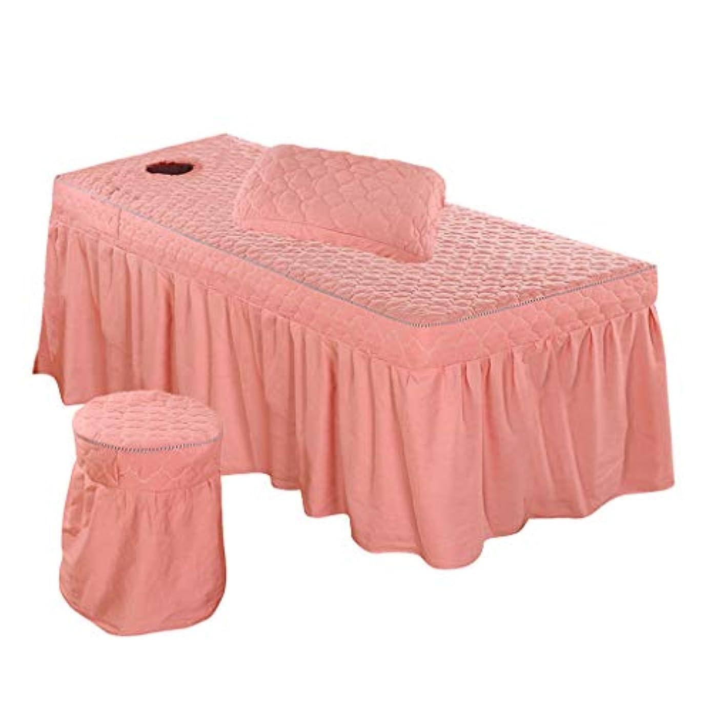 ばかげているやけど間違いなくスパ マッサージベッドカバー+スツールカバー+枕カバー 有孔 綿製 3枚セット - ピンク