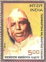 YASHWANTRAO BALWANTRAO CHAVAN Personality Rs. 5 Indian Stamp