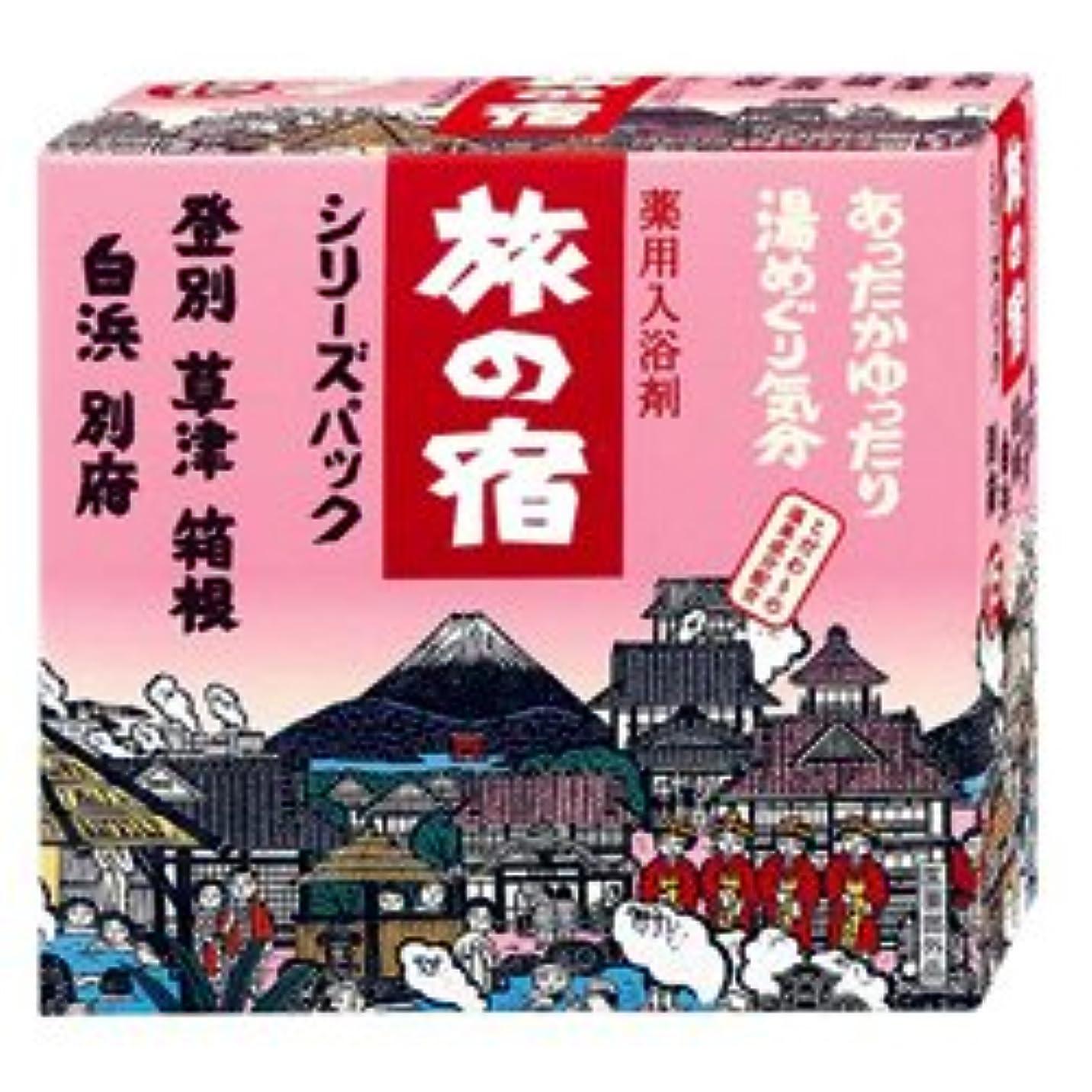 行くセージフィクション【クラシエ】旅の宿 とうめい湯シリーズパック 15H ×20個セット