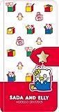 銀魂 × Sanrio characters SADA AND ELLY チャーム付きスマホケース