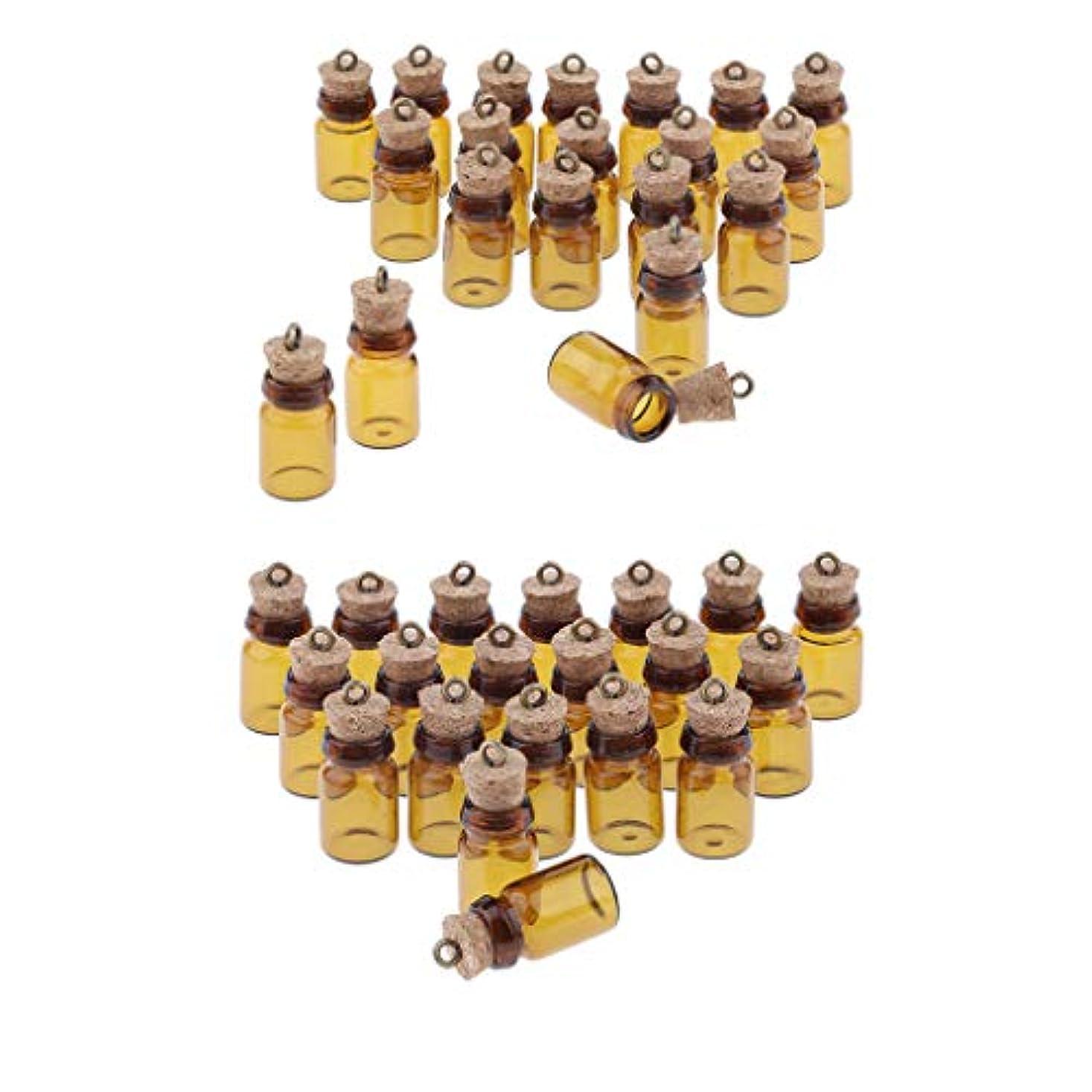 感度読書意義Perfeclan 遮光瓶 ガラス瓶 保存容器 コルク栓付き エッセンシャルオイル 香水 詰替え 収納アクセサリー 約20本