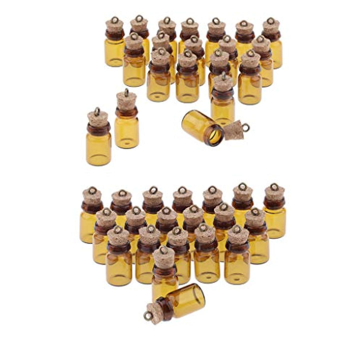 繊維限定フォーラムPerfeclan 遮光瓶 ガラス瓶 保存容器 コルク栓付き エッセンシャルオイル 香水 詰替え 収納アクセサリー 約20本