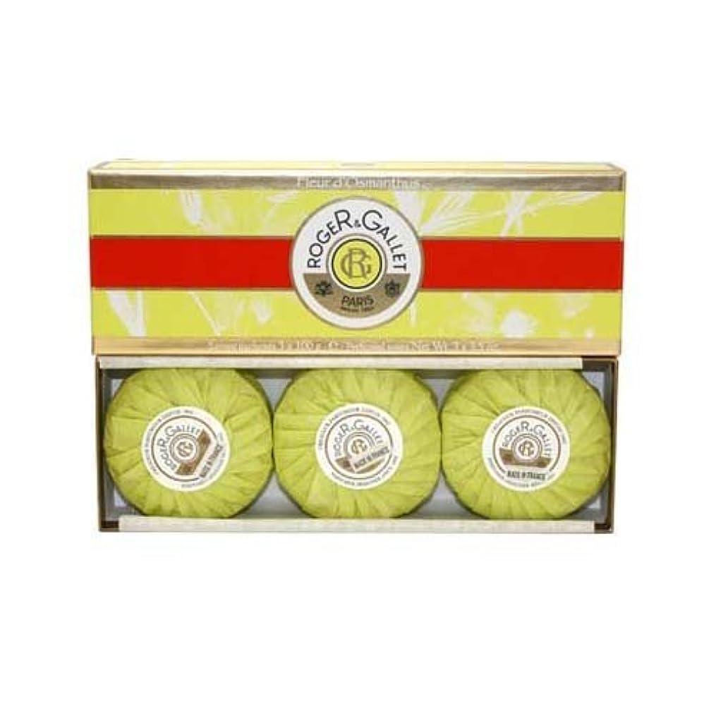 どこにもポーズスーツケースロジェガレ オスマンティウスパフューム 香水石鹸 100g 3個入りセット ROGER&GALLET FLEUR D'OSMANTHUS PERFUMED SOAP [並行輸入品]