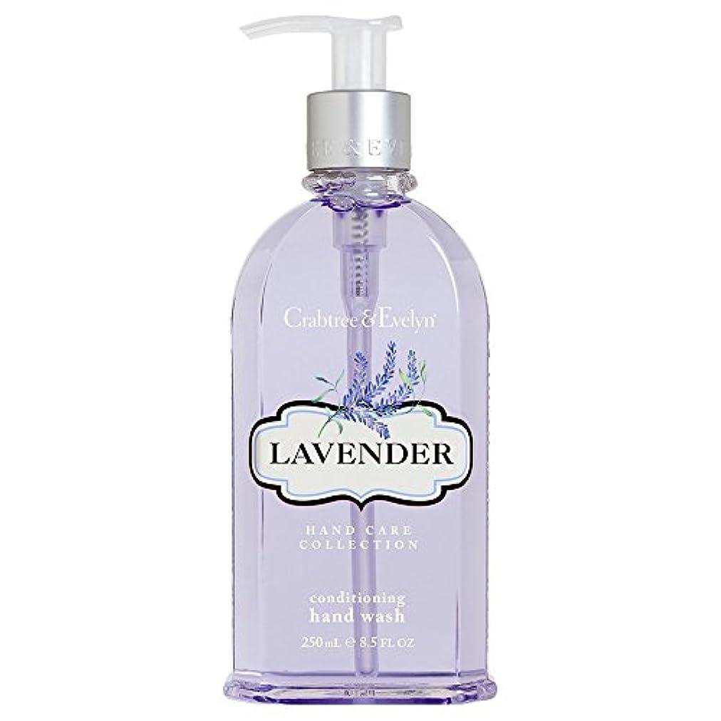 タバコモックほこりっぽいクラブツリー&イヴリンラベンダーコンディショナーハンドウォッシュ250ミリリットル (Crabtree & Evelyn) (x6) - Crabtree & Evelyn Lavender Conditioning Hand...