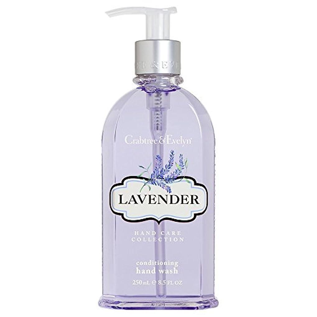 正確な枯渇する正確なクラブツリー&イヴリンラベンダーコンディショナーハンドウォッシュ250ミリリットル (Crabtree & Evelyn) - Crabtree & Evelyn Lavender Conditioning Hand Wash...