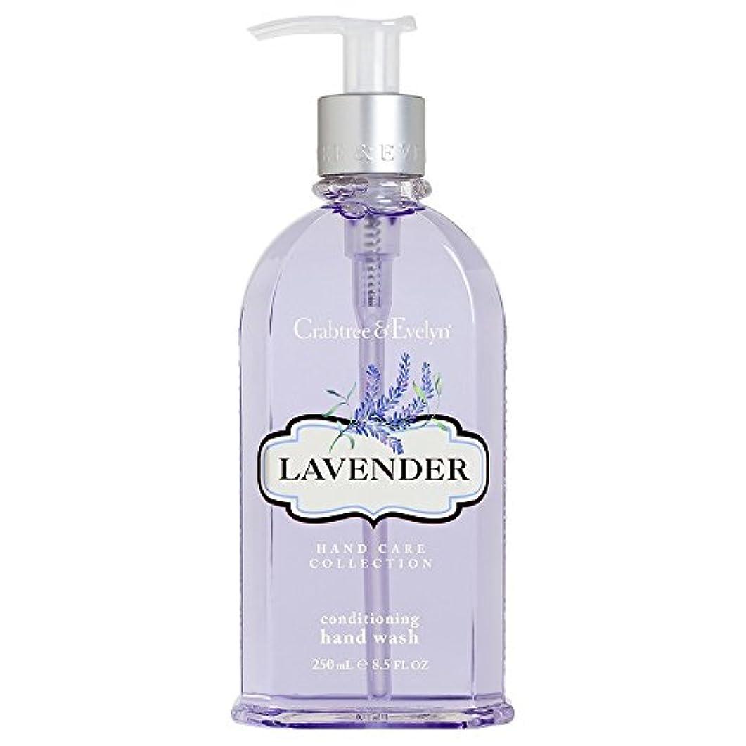原子炉靴組み込むクラブツリー&イヴリンラベンダーコンディショナーハンドウォッシュ250ミリリットル (Crabtree & Evelyn) - Crabtree & Evelyn Lavender Conditioning Hand Wash...
