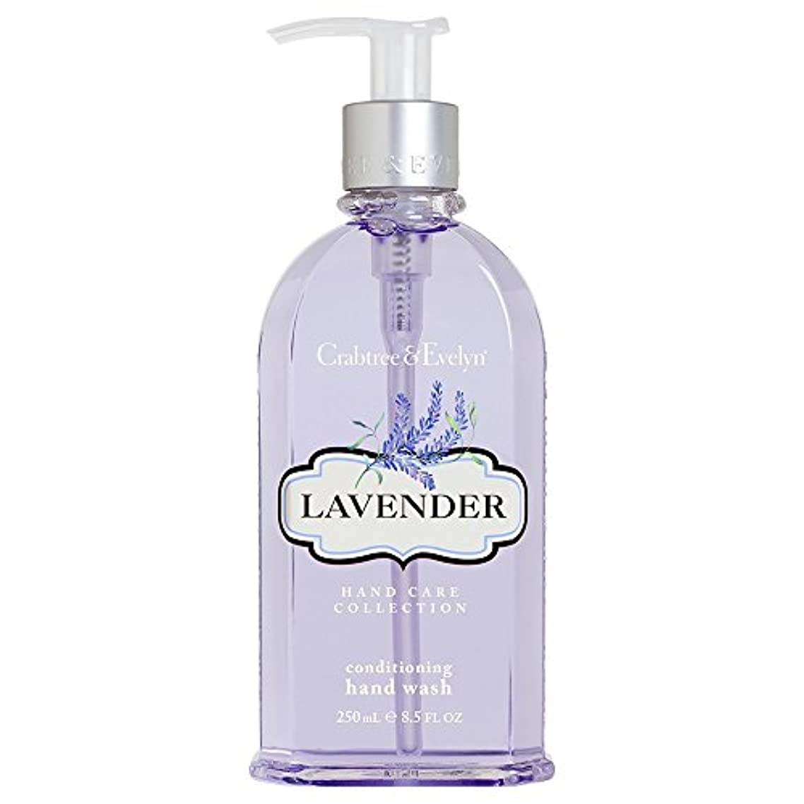 特許それから意気揚々クラブツリー&イヴリンラベンダーコンディショナーハンドウォッシュ250ミリリットル (Crabtree & Evelyn) - Crabtree & Evelyn Lavender Conditioning Hand Wash...
