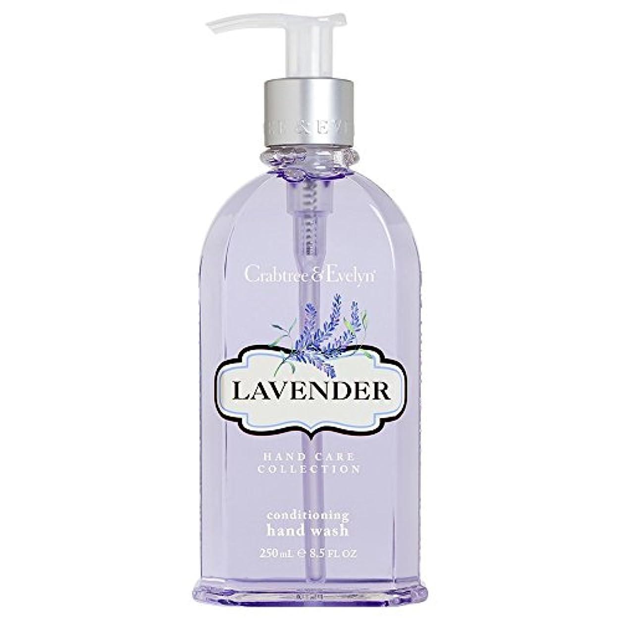 コインクラックサミュエルクラブツリー&イヴリンラベンダーコンディショナーハンドウォッシュ250ミリリットル (Crabtree & Evelyn) - Crabtree & Evelyn Lavender Conditioning Hand Wash...