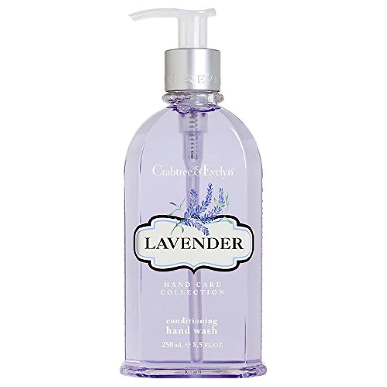 履歴書モスク有益クラブツリー&イヴリンラベンダーコンディショナーハンドウォッシュ250ミリリットル (Crabtree & Evelyn) - Crabtree & Evelyn Lavender Conditioning Hand Wash...