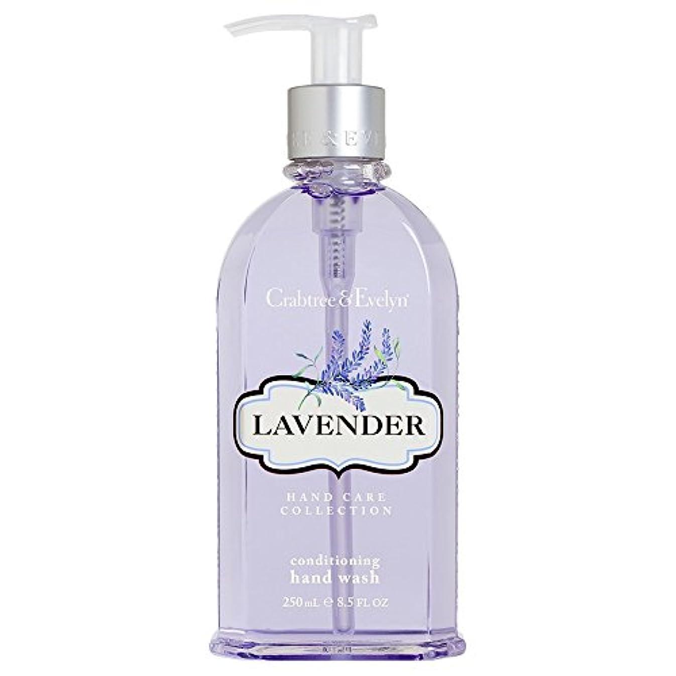 エンジン金属刈るクラブツリー&イヴリンラベンダーコンディショナーハンドウォッシュ250ミリリットル (Crabtree & Evelyn) - Crabtree & Evelyn Lavender Conditioning Hand Wash...