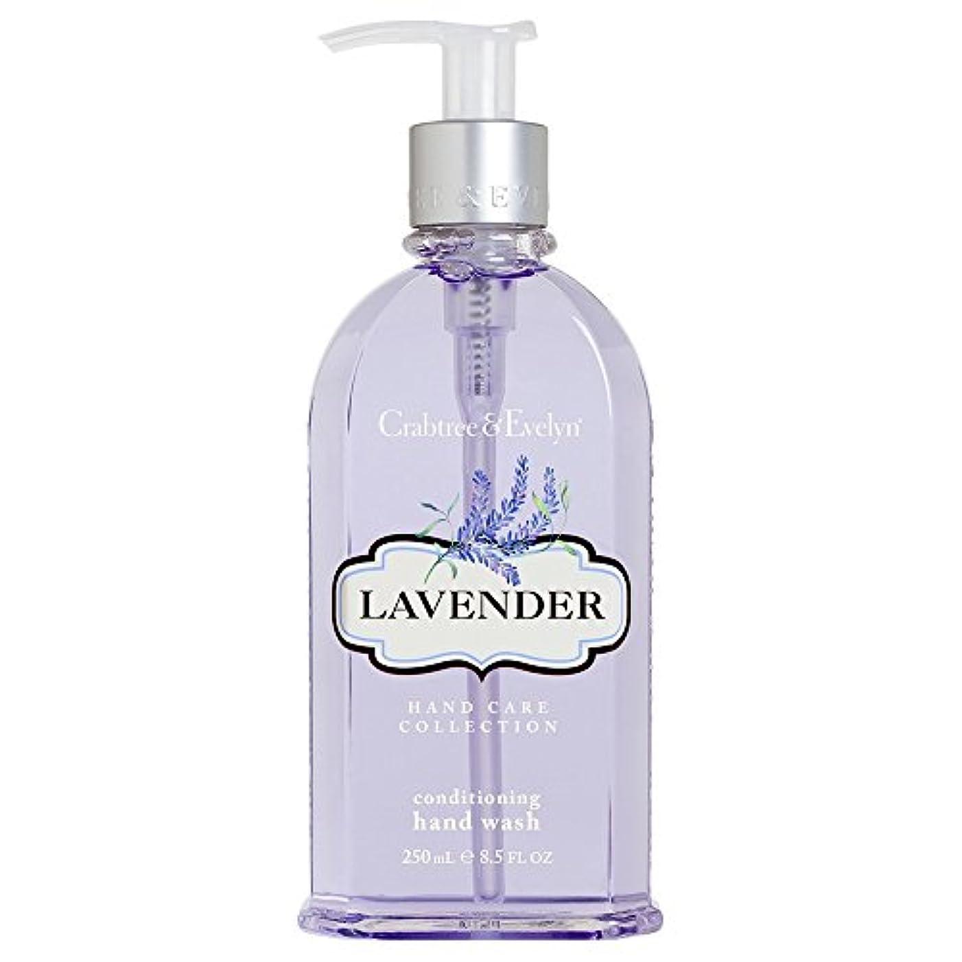 根絶するフラッシュのように素早くシュートクラブツリー&イヴリンラベンダーコンディショナーハンドウォッシュ250ミリリットル (Crabtree & Evelyn) - Crabtree & Evelyn Lavender Conditioning Hand Wash...