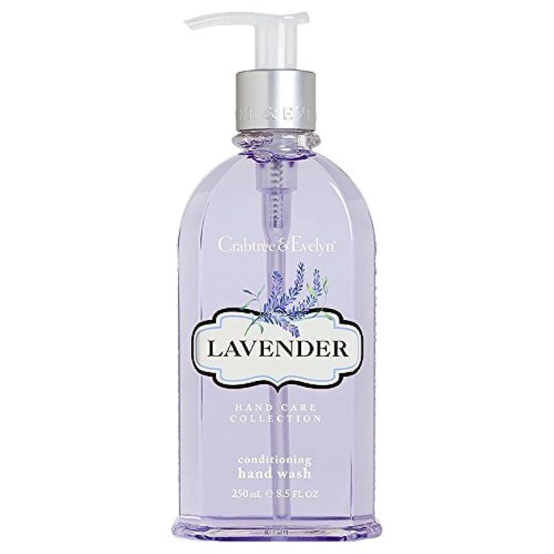 ブランデー証明以降クラブツリー&イヴリンラベンダーコンディショナーハンドウォッシュ250ミリリットル (Crabtree & Evelyn) - Crabtree & Evelyn Lavender Conditioning Hand Wash...