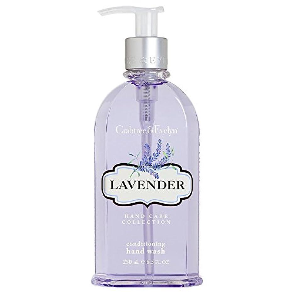 ショルダーペルーラリーベルモントクラブツリー&イヴリンラベンダーコンディショナーハンドウォッシュ250ミリリットル (Crabtree & Evelyn) (x2) - Crabtree & Evelyn Lavender Conditioning Hand...