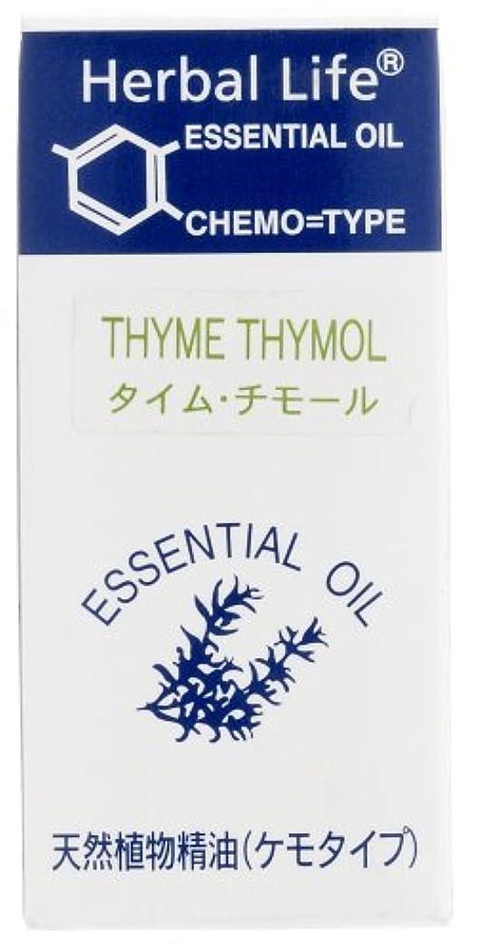 気を散らす瞑想するフォーマット生活の木 C タイム チモール エッセンシャルオイル 3ml