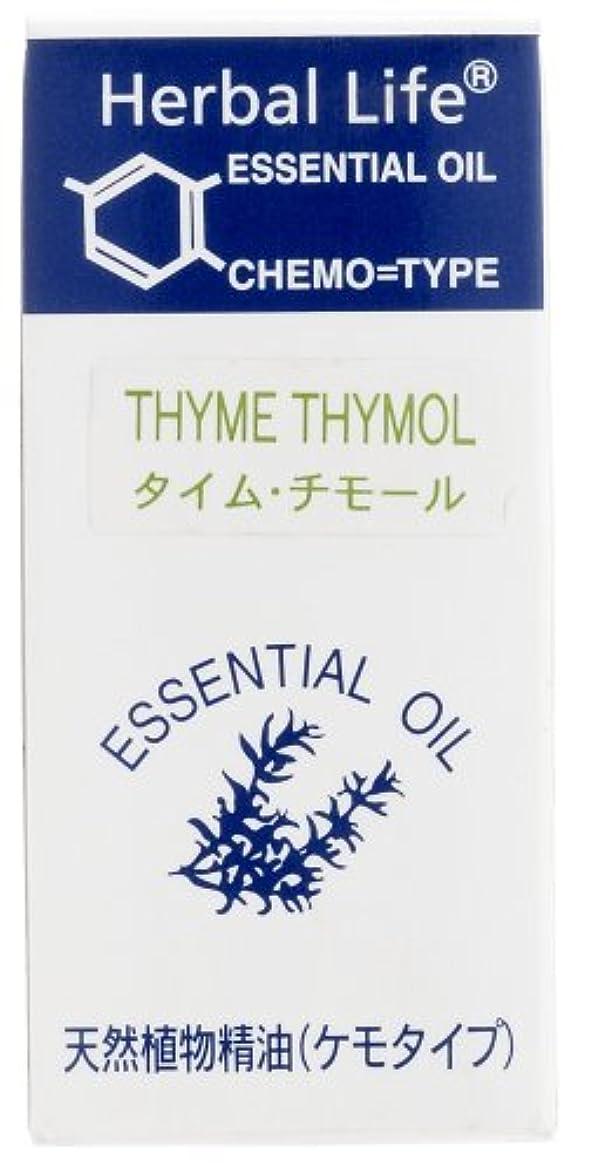 牛肉欠陥小間生活の木 C タイム チモール エッセンシャルオイル 3ml