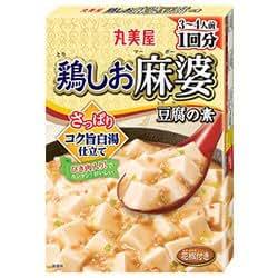 丸美屋 鶏しお麻婆豆腐の素 160g×10箱入