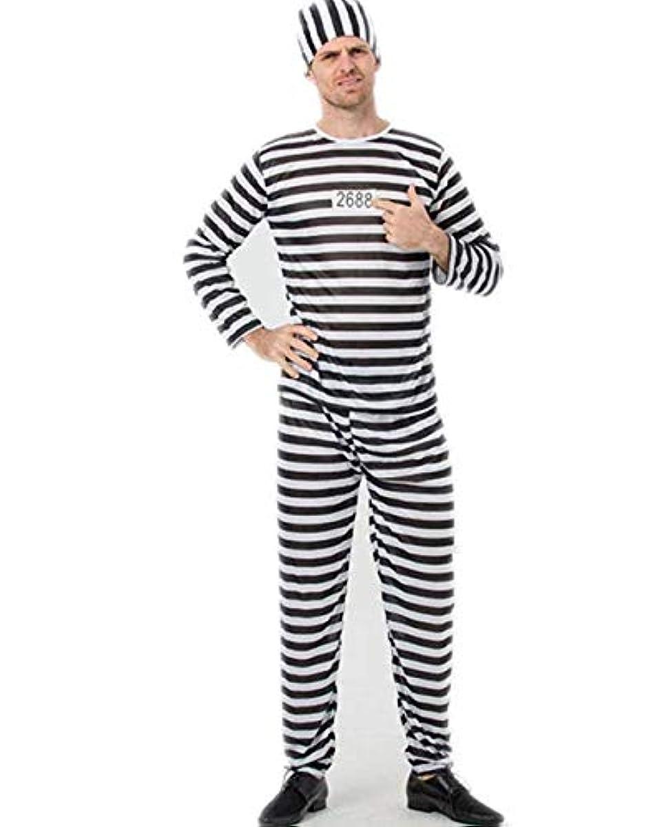 作り上げる誤いとこflower seaハロウィン 衣装 メンズ 囚人 ボーダー柄 コスプレ コスチューム 変装 仮装 服 セットアップ パーティーグッズ ステージ イベント用品 ユニセックス大人用 (フリーサイズ)