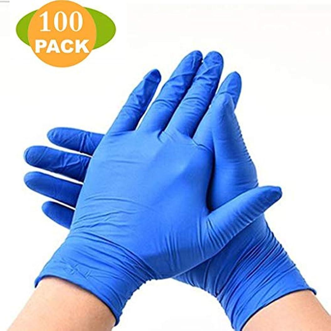 誤解を招く宿る比類なき使い捨て耐久性のある厚手の手袋の実験室の食用油と耐酸性-100パーボックス (Color : Blue, Size : L)