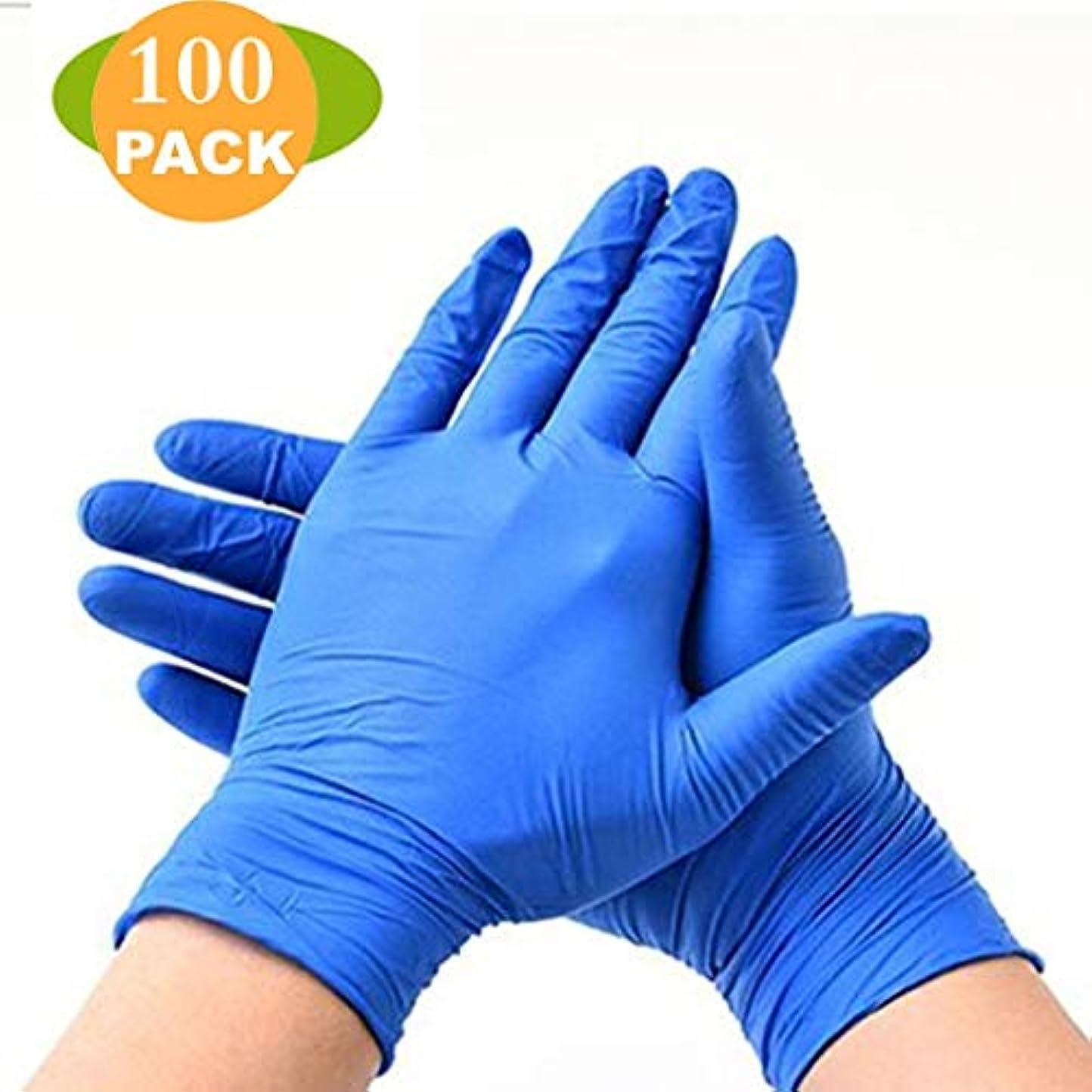 スキーにおい下線使い捨て耐久性のある厚手の手袋の実験室の食用油と耐酸性-100パーボックス (Color : Blue, Size : L)