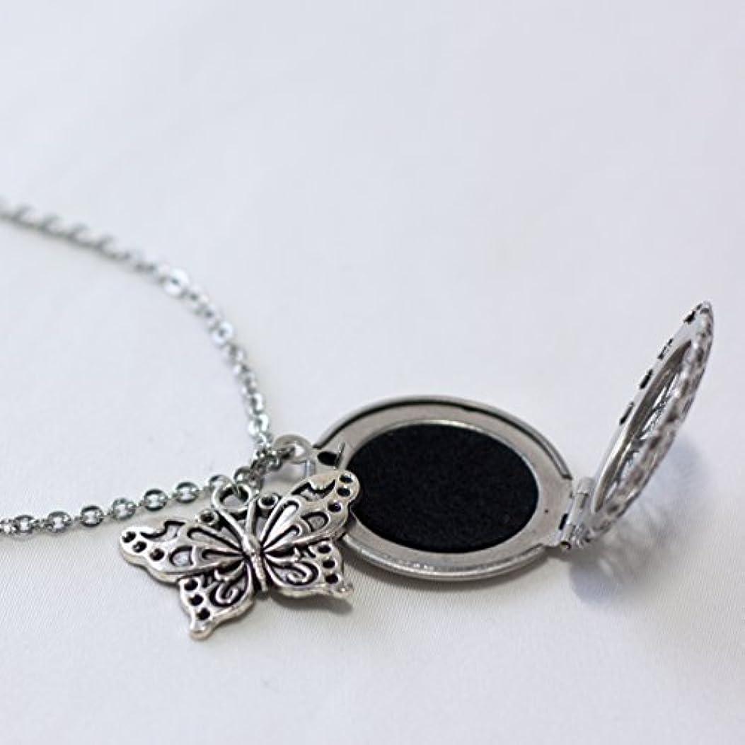 衝突する抵抗バターEssential Oil Diffuser Necklace with Butterfly 18 inches with felt pads [並行輸入品]