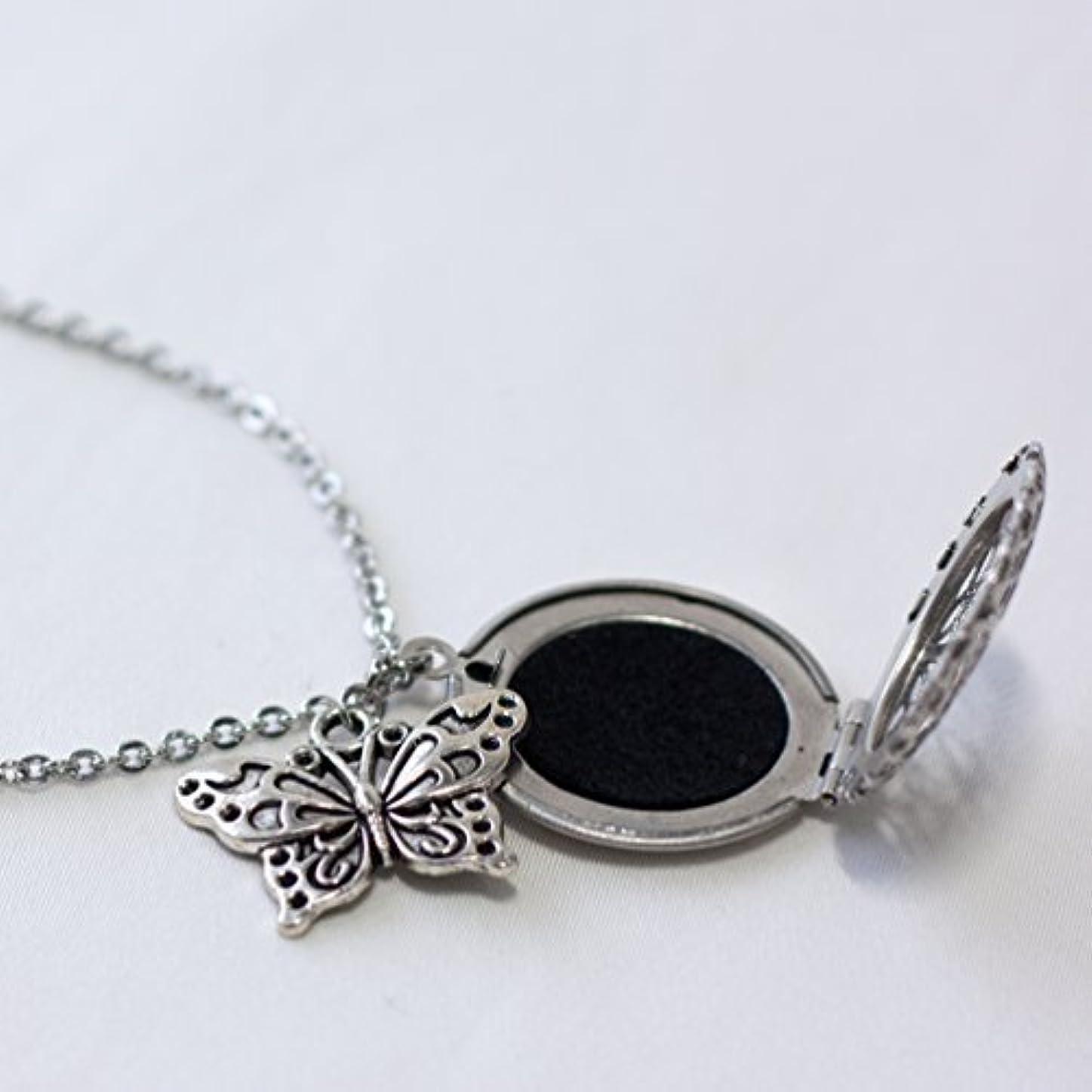 傾向があります湿った追い越すEssential Oil Diffuser Necklace with Butterfly 18 inches with felt pads [並行輸入品]