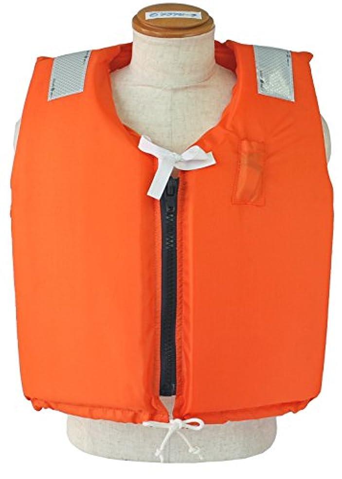 上院天国原理高階救命器具 TK-24ARS オレンジ 小型船舶用救命胴衣 船舶検査対応 国交省認定品 新基準品