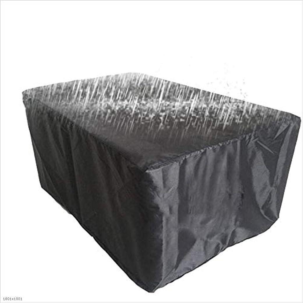 失トムオードリース炭素Yushengxiang 黒屋外庭nitureカバー庭の防塵防水テーブルカバー - 屋外防水シート (Color : ブラック, サイズ : 200x160x70cm)