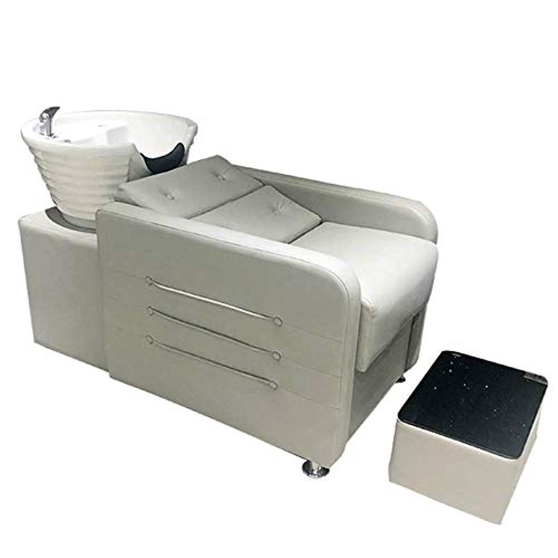 曲線瀬戸際ムスシャンプーチェア、 逆洗ユニットシャンプーボウル理髪シンク椅子用スパビューティーサロンフラッシュベッド(グレー)