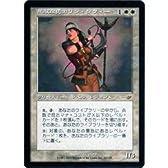 MTG 白 日本語版 果敢な勇士リン・シヴィー NEM-12 レア